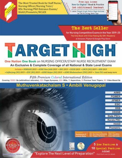 Target High-5th Premium Colored International Edition 2020